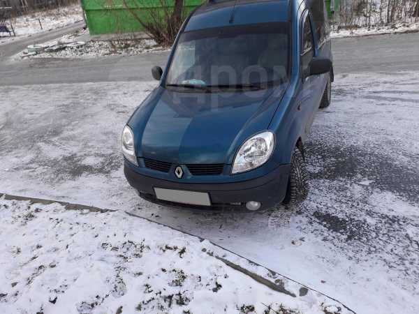 Renault Kangoo, 2005 год, 265 000 руб.