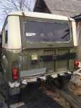 УАЗ 469, 1983 год, 70 000 руб.
