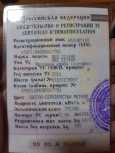 Лада 2114 Самара, 2011 год, 150 000 руб.