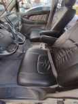 Toyota Alphard, 2006 год, 690 000 руб.