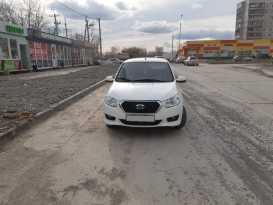 Новосибирск on-DO 2018