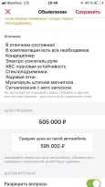 Kia Ceed, 2014 год, 505 000 руб.
