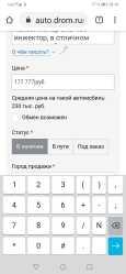 УАЗ Буханка, 2011 год, 177 777 руб.