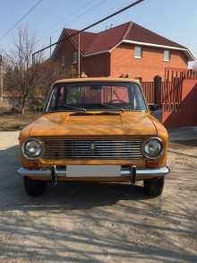 Тольятти 2101 1980