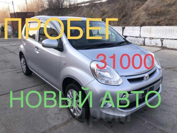 Toyota Passo, 2014 год, 465 000 руб.