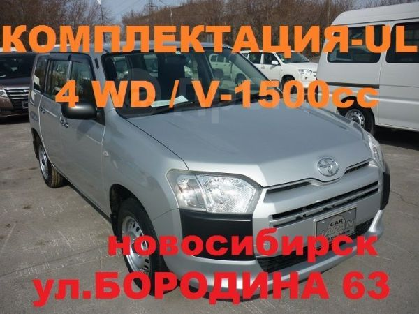 Toyota Succeed, 2016 год, 685 000 руб.