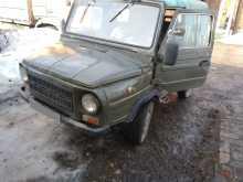 Пермь ЛуАЗ 1990