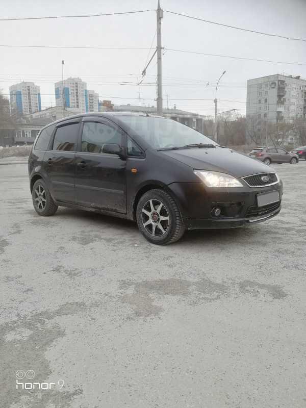 Ford C-MAX, 2003 год, 210 000 руб.