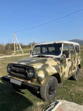 Севастополь 3151 1994