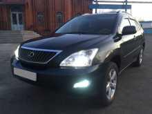 Рославль RX330 2003