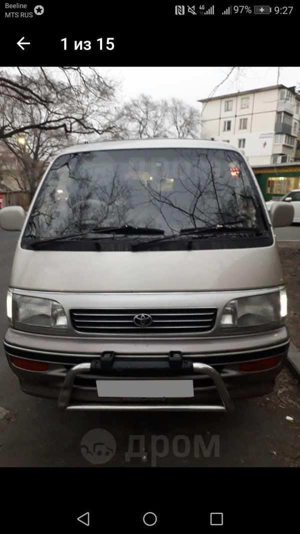 Toyota Hiace, 1989 год, 260 000 руб.