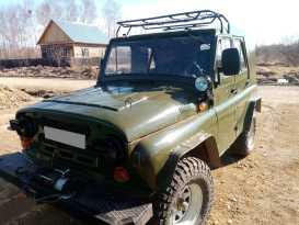 Новокиевский Увал 469 1993