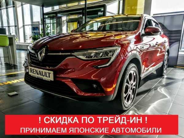 Renault Arkana, 2019 год, 1 632 460 руб.