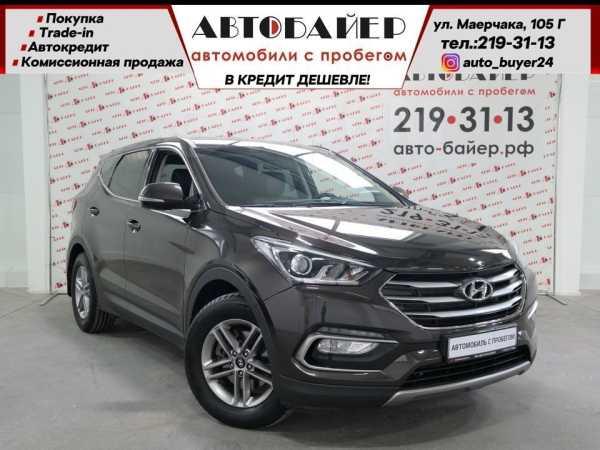Hyundai Santa Fe, 2017 год, 1 620 000 руб.