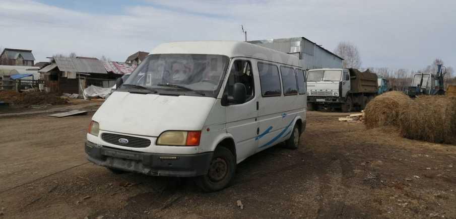 Прочие авто Иномарки, 1997 год, 110 000 руб.