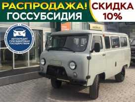 Новосибирск Буханка 2020