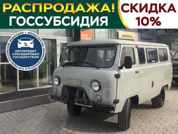 УАЗ Буханка, 2020 год, 750 000 руб.