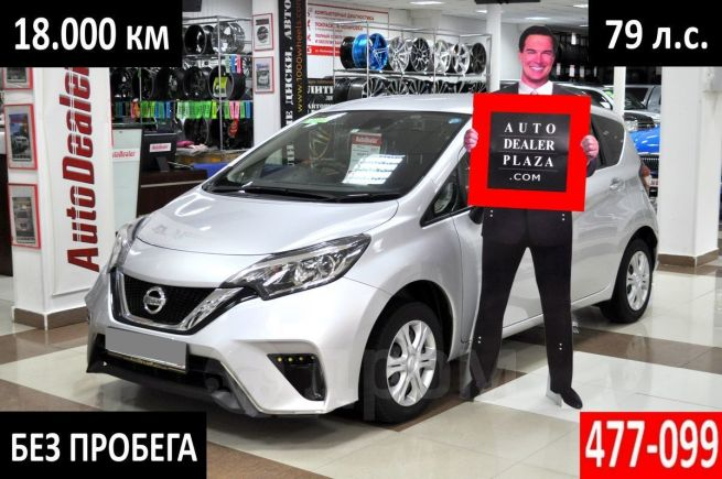 Nissan Note, 2017 год, 599 000 руб.