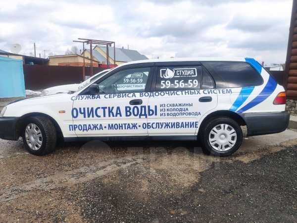 Honda Partner, 2004 год, 180 000 руб.