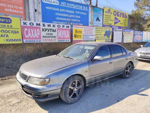 Nissan Maxima, 1997 год, 32 000 руб.