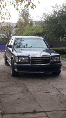 Москва S-Class 1990