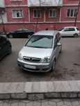 Opel Meriva, 2007 год, 260 000 руб.