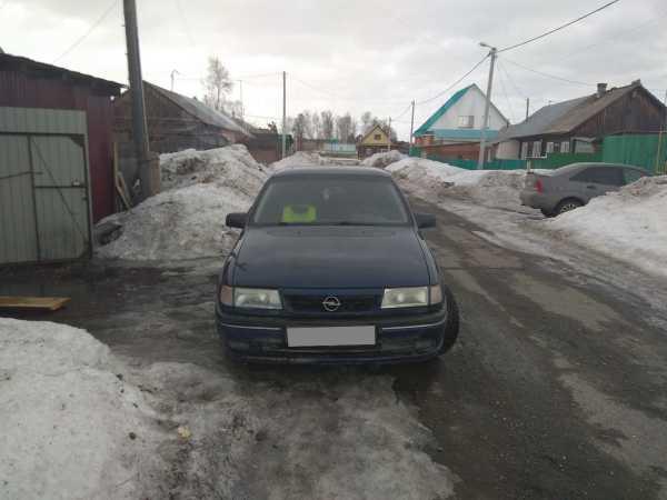 Opel Vectra, 1993 год, 83 000 руб.