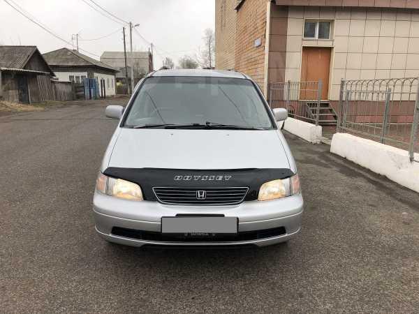Honda Odyssey, 1996 год, 245 000 руб.