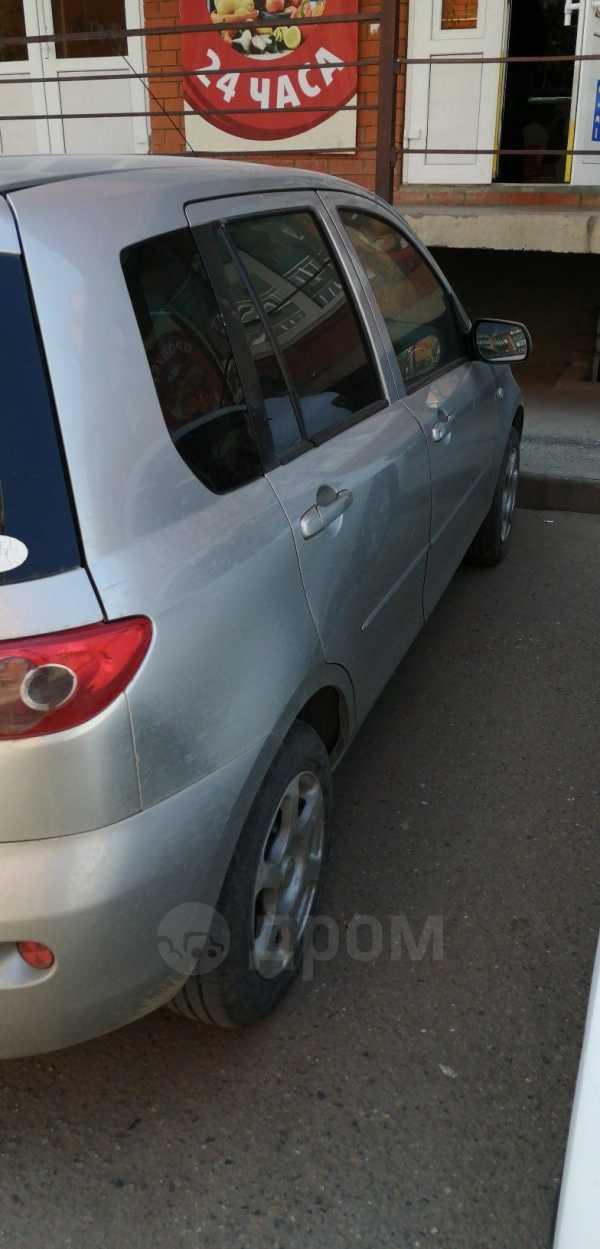 Mazda Demio, 2005 год, 199 000 руб.