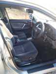 Toyota Allion, 2001 год, 355 000 руб.