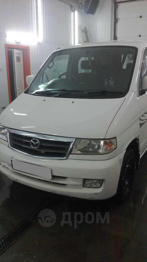 Mazda Bongo Friendee, 2000 год, 295 000 руб.