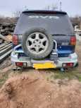 Mitsubishi RVR, 1996 год, 85 000 руб.