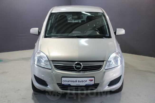 Opel Zafira, 2010 год, 442 000 руб.