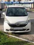 Honda Stepwgn, 2005 год, 650 000 руб.