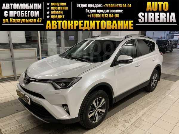 Toyota RAV4, 2019 год, 1 987 000 руб.