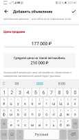 Лада Приора, 2011 год, 177 000 руб.