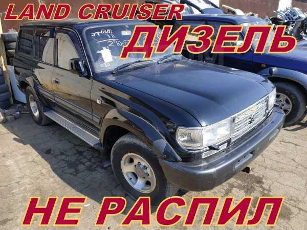 Toyota Land Cruiser, 1996 год, 734 000 руб.