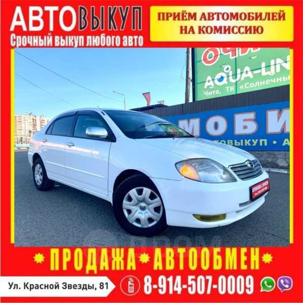 Toyota Corolla, 2003 год, 388 000 руб.