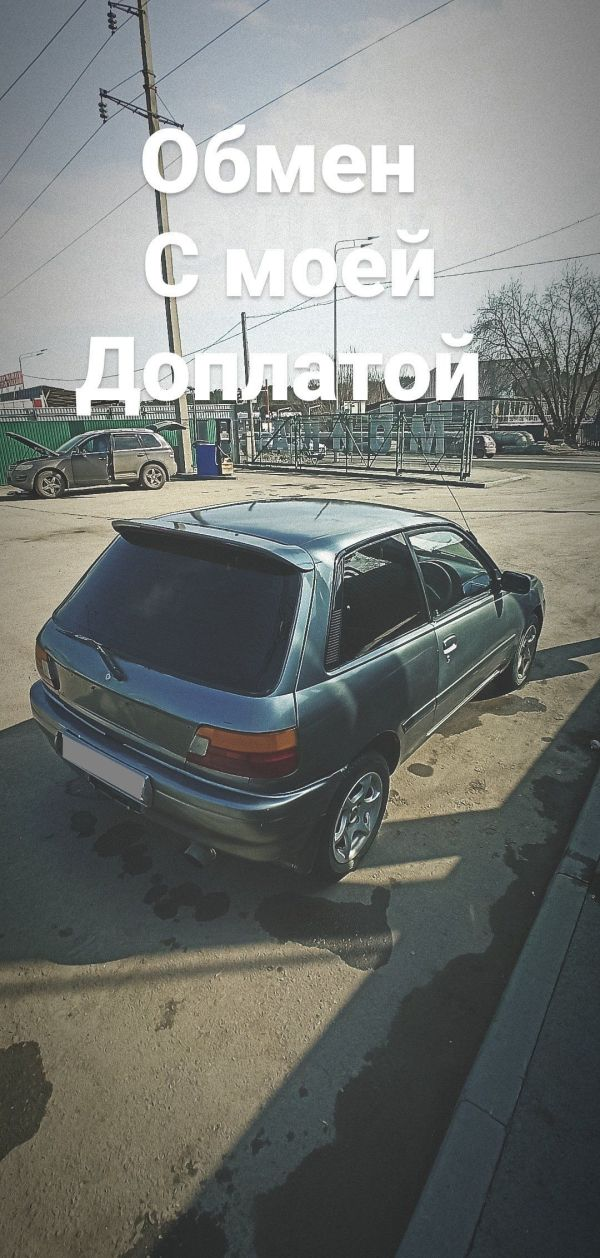 Toyota Starlet, 1992 год, 70 000 руб.