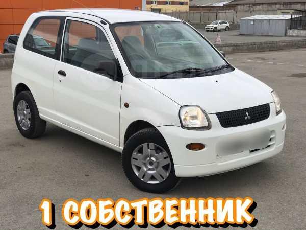 Mitsubishi Minica, 2008 год, 150 000 руб.