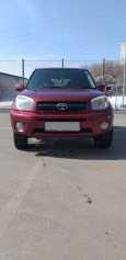 Toyota RAV4, 2005 год, 670 000 руб.