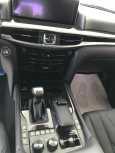 Lexus LX570, 2020 год, 8 140 000 руб.