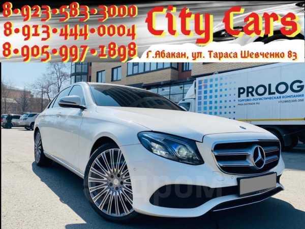 Mercedes-Benz E-Class, 2016 год, 3 300 000 руб.