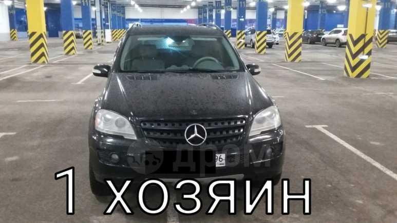 Mercedes-Benz M-Class, 2005 год, 800 000 руб.