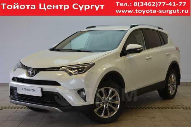 Toyota RAV4, 2018 год, 1 825 000 руб.