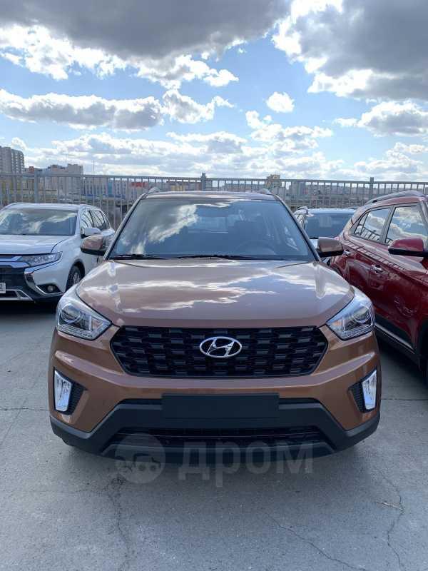 Hyundai Creta, 2020 год, 1 188 000 руб.