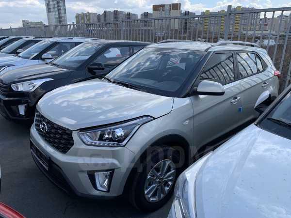 Hyundai Creta, 2020 год, 1 213 000 руб.