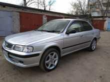 Брянск Sunny 1998