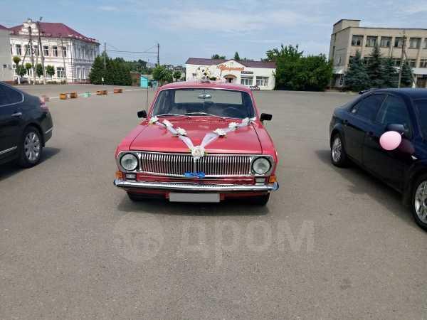 ГАЗ 24 Волга, 1978 год, 75 000 руб.