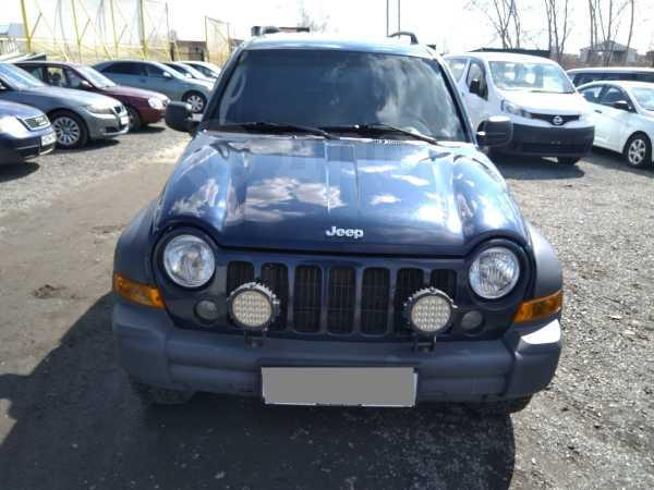 Jeep Cherokee, 2006 год, 555 000 руб.